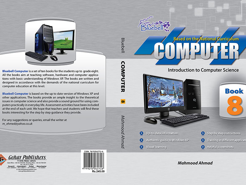 grey-computer-science-book