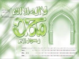 light-green-calendar