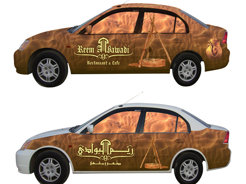 al-bawadi-car-side-optional